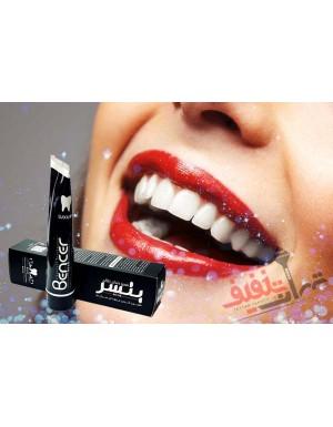 خمیر دندان زغالی اصل - با مجوز بهداشت